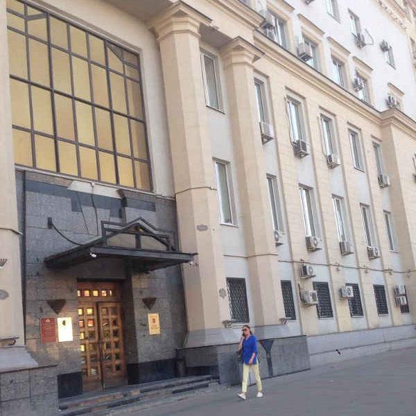 Московская Городская Коллегия Адвокатов «ЛИДЕР»